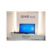 Bravia KDL-55NX810 55 LED Television