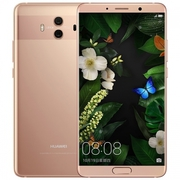 Huawei Mate 10 6GB 128GB 5.9 Inch Smartphone ghghh