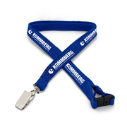 Order Custom Printed Lanyards from PapaChina