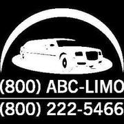 Looking for airport limo service in long island,  NYC?