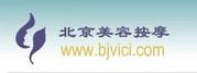 Professional beijing massage polsonmt - bjvici.com